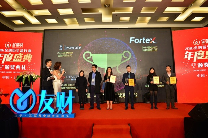 Golden Honor Award 2016 as Best Foreign Technology Service Company - 3