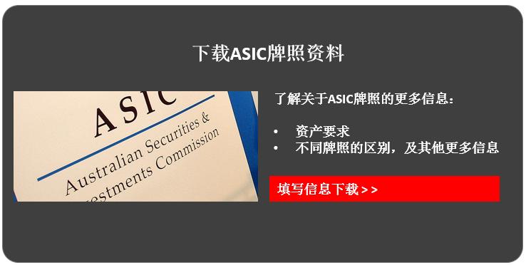 下载ASIC资料