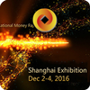 Highlights from the Shanghai Money Fair 2016